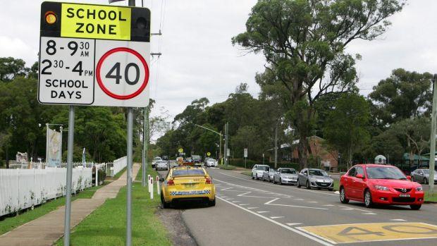 school-zone-sign.jpg