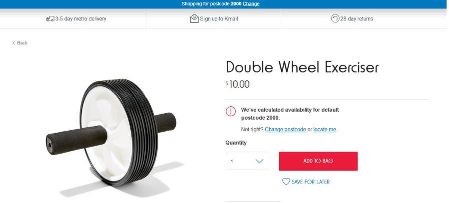 K-Mart ab wheel